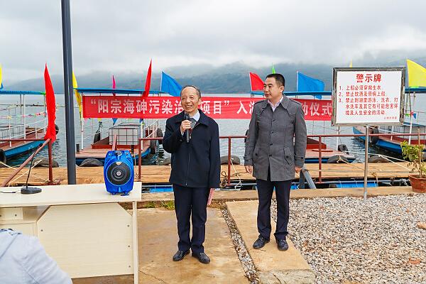 云南大学,昆明市科技局,阳宗海风景名胜区管委会等相关职能部门负责人